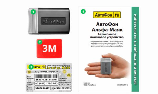 АвтоФон МИКРО - комплект поставки